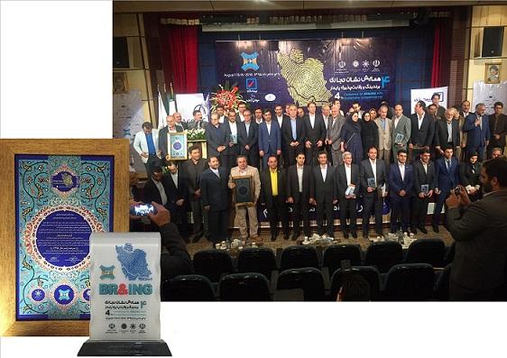 انتخاب شایسته شرکت آبران صنعت پارسیان بعنوان برند برتر استان خراسان در سال 95